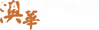 Oakfair Lawyer Logo